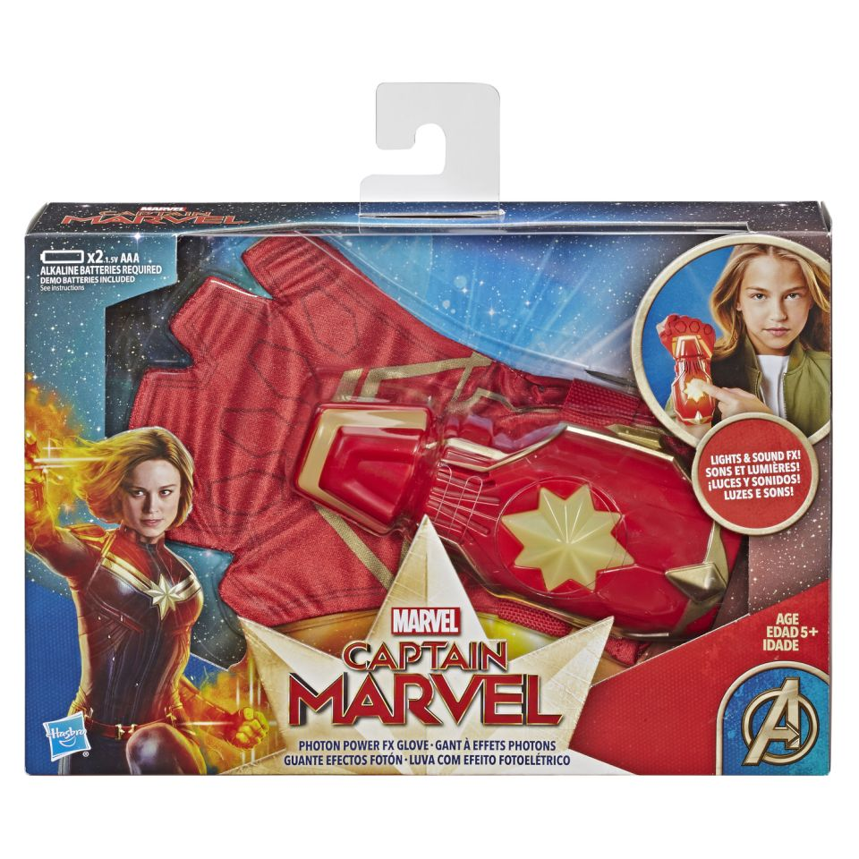 Captain Marvel Power Glove Box