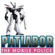 Patlabor