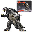 Gamera 2 SH MonsterArts Action Figure