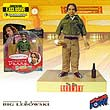 Big Lebowski   Talking Donny 8-Inch Figure - an EE Exclusive