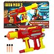 Iron Man 2 Movie Iron Strike Nerf Blaster