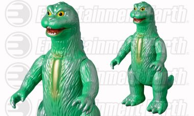 The King of Monsters Feels Lean and Green as This Entertainment Earth Exclusive