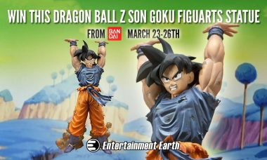 Entertainment Earth Giveaway: Dragon Ball Z Son Goku Figuarts Statue