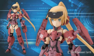 Prepare for Battle with Frame Arms Girl Jinrai Model Kit