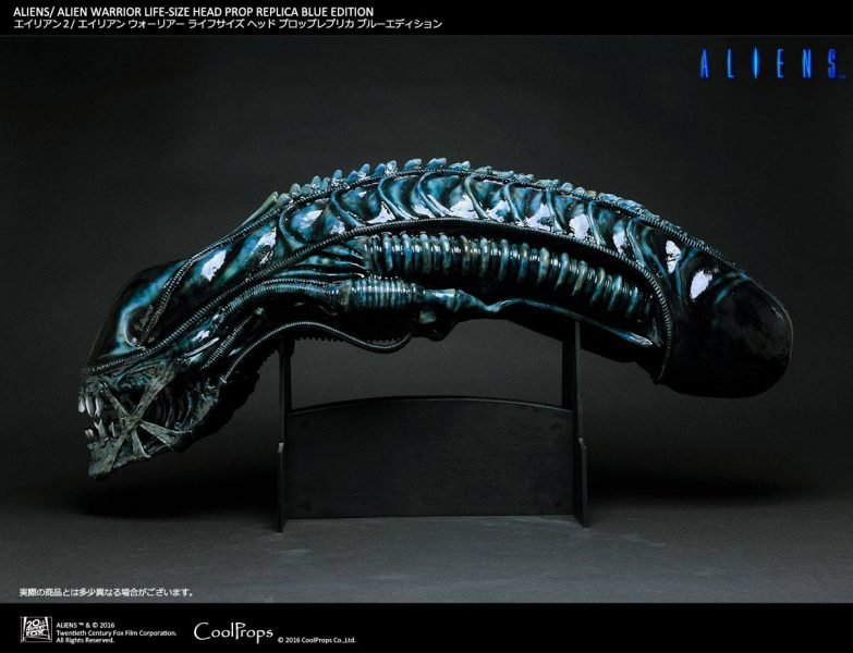 Alien  Warrior Replica