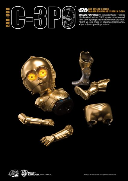 Star Wars: Episode V - The Empire Strikes Back C-3PO Egg Attack Action Figure