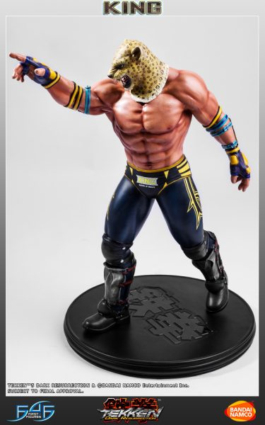 Tekken 5: Dark Resurrection King II 19-Inch Statue