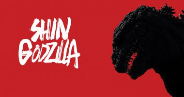 Shin Godzilla Will Be Coming to American Theaters for a Limited Time