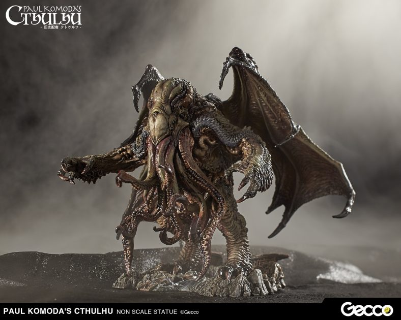 H.P. Lovecraft Cthulhu Statue by Paul Komoda